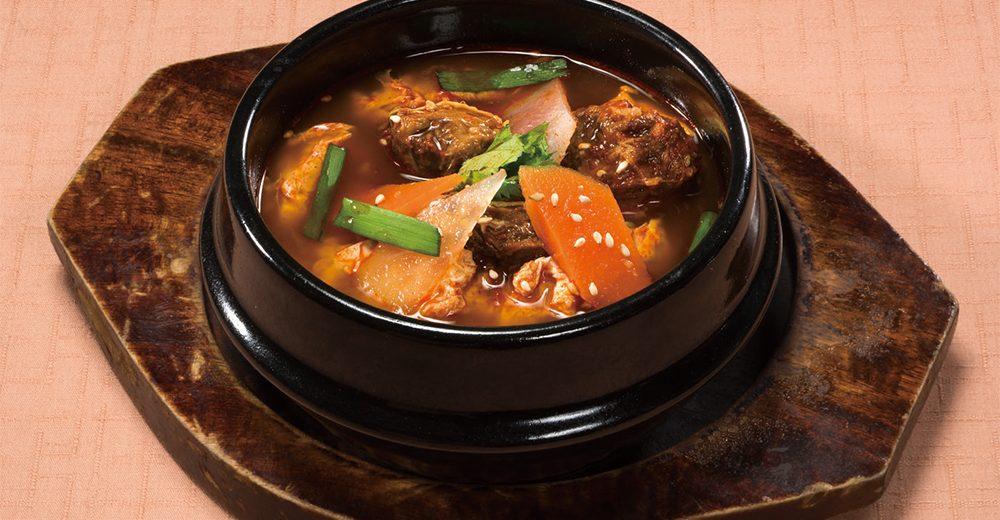 カルビスープ(1人前小鍋)