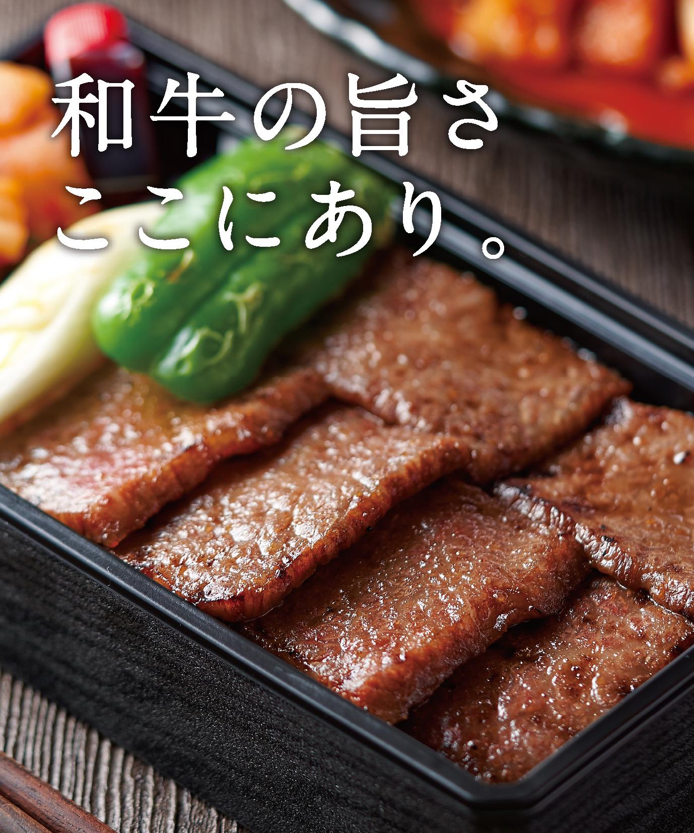 2/7(日)ペリエ千葉 エキナカ店 オープン!